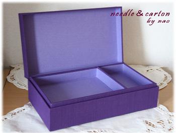 sumire box2.jpg